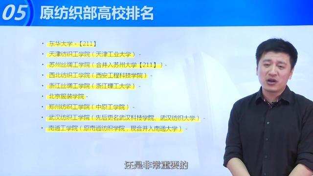 考研神嘴张雪峰最新演讲,北方名校专场2