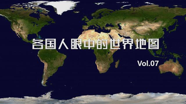 2分钟看完亚洲各国3000年版图变化史,十分涨姿势,建议收藏