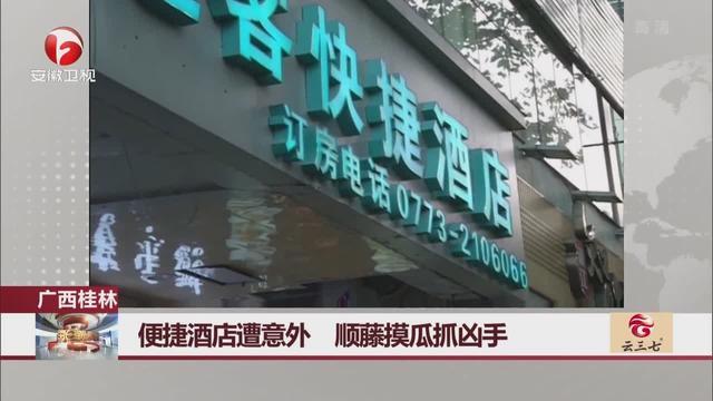 中鼎集团City Ideal ▪ 城市便捷酒店(金边机场店)隆重开业