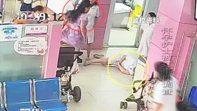 孕妇被殴打口吐白沫死亡