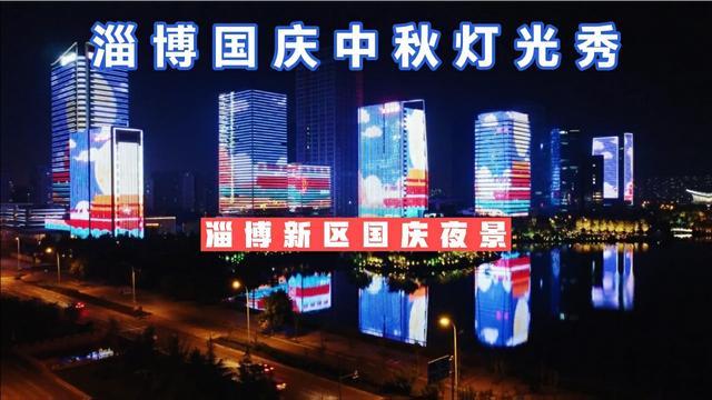 2020年淄博道路规划图
