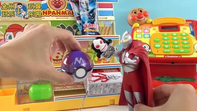 初代奥特曼特大型人偶玩具分享