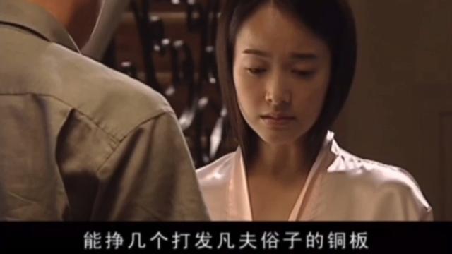 解析电视剧《天道》,王志文左小青主演的这部剧,为何这么好看