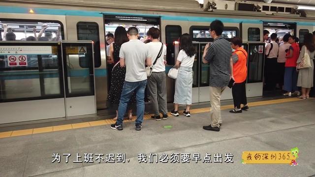 深圳丨地铁3号线最新线路公布!就在年底......