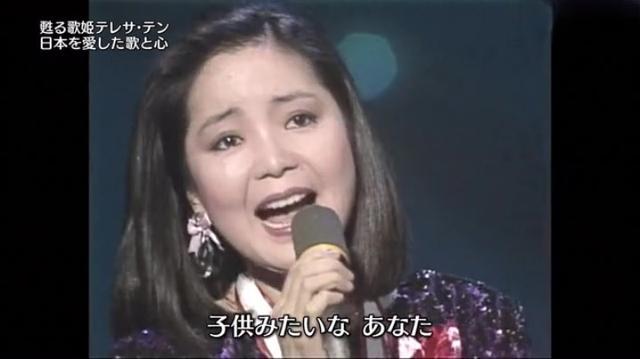 女神邓丽君日语版歌曲《つぐない》(偿还)泪洒获奖现场