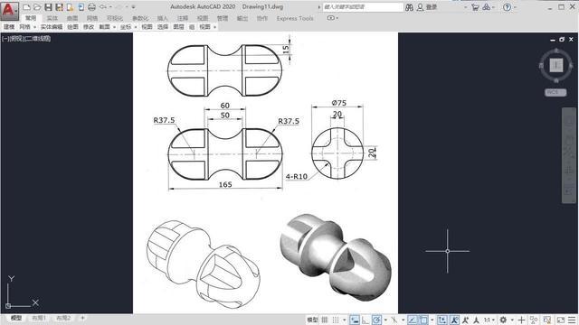 cad三维建模练习图纸