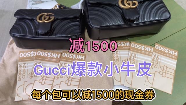 Gucci爆款网红小牛皮双G包围巾,每人一天现购一次,叫老公来帮忙