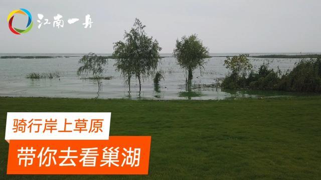昌吉滨湖河十年前照片