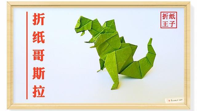 实用折纸,一张纸简单几部折成收纳盒,折纸王子教你折纸