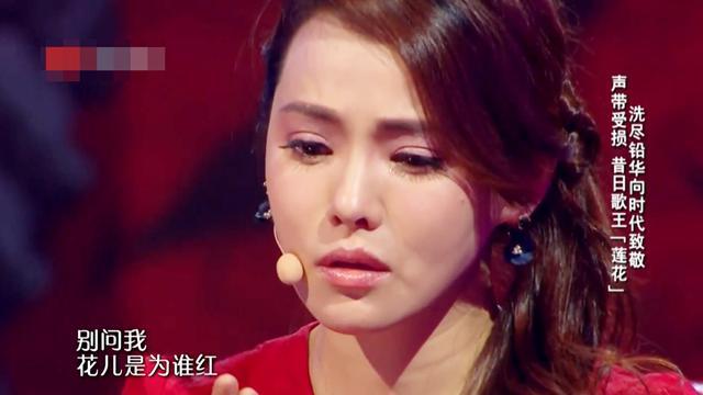 女人花 (Live)_李春波_在线试听_QQ音乐_听我想听的歌