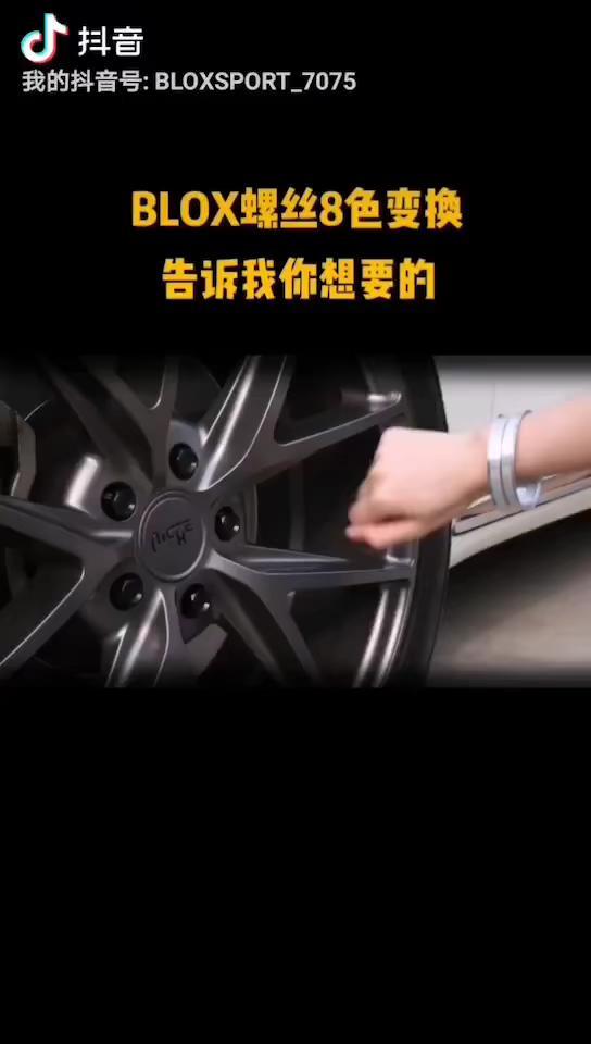 高铁专用螺母,拧上后300年不松动,可惜就是日本人... _网易视频