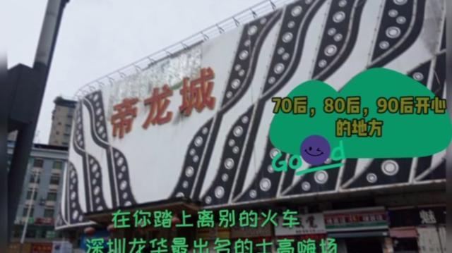 深圳龙华医院图片