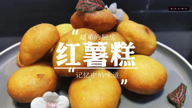 山西黄米面油糕怎么炸出泡泡