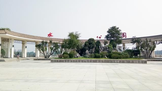天津最大的公园~水上公园