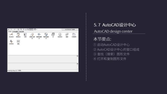 AutoCAD全套破解版软件下载,注册机,序列号,产... -CAD自学网