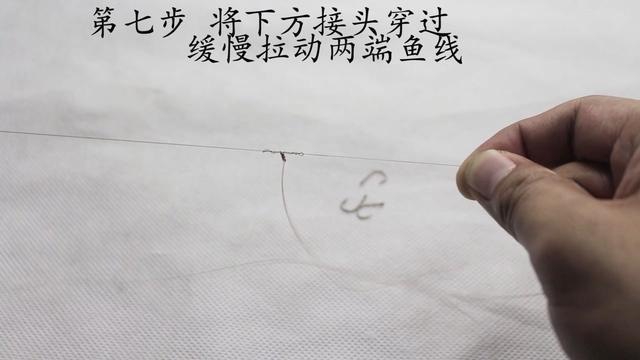海杆串钩绑法视频教程