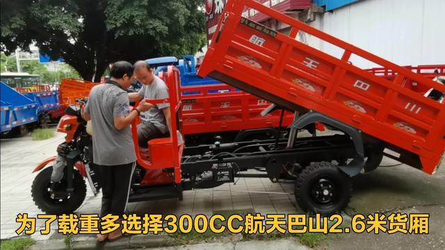 重庆三轮车禁行消息