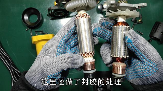 【东成220v角磨机配件价格】东成220v角磨机配件... - 中国供应商