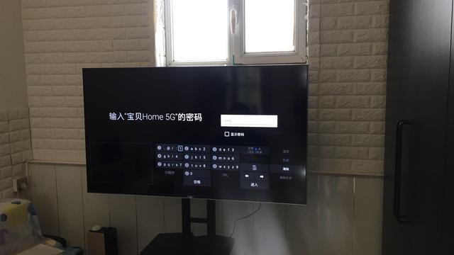 创维电视机音频接口图