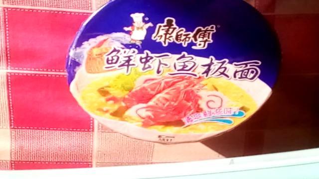 不一样的鲜虾虾鱼板面做法