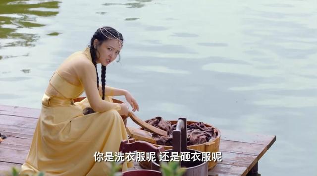 """""""千金小姐""""一词的来历,故事很悲壮!"""