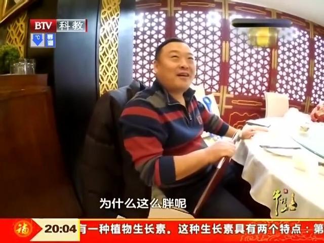北京大哥排名视频大全_北京大哥排名视频在... _tzeed.com快视频