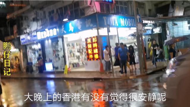 香港夜市夜景图片