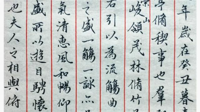 硬笔书法《兰亭序》,也能写的这么美,服了
