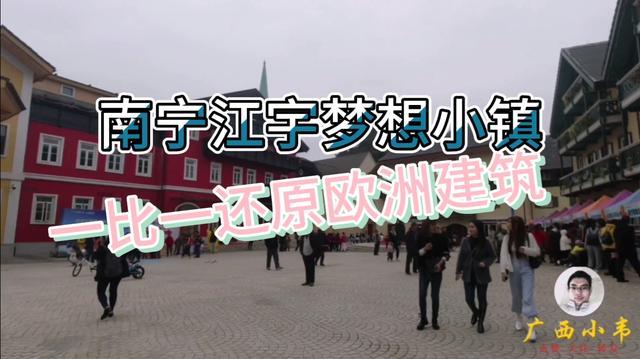 江宇梦想小镇户型图