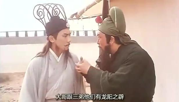 刘备张飞有龙阳之癖 被关羽看到竟然在帐篷里做那种事.......