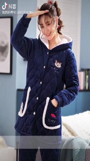 睡衣女冬季可爱加厚保暖三层夹棉袄珊瑚绒可外穿秋冬法兰绒家居服