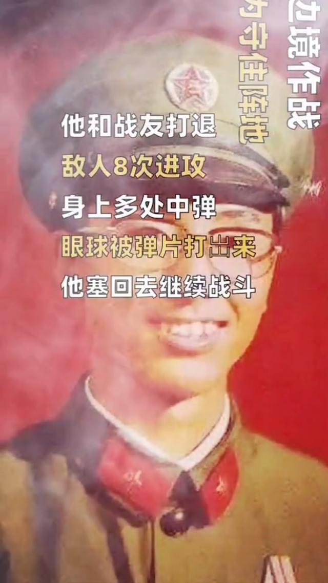 """将星闪耀!""""八一勋章""""获得者韦昌进晋升少将"""
