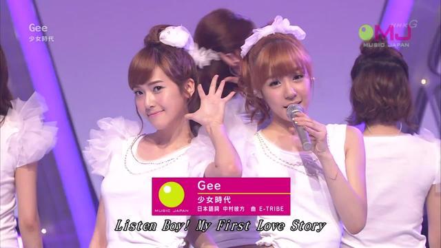 少女时代日本LIVE现场 Music Japan--Gee