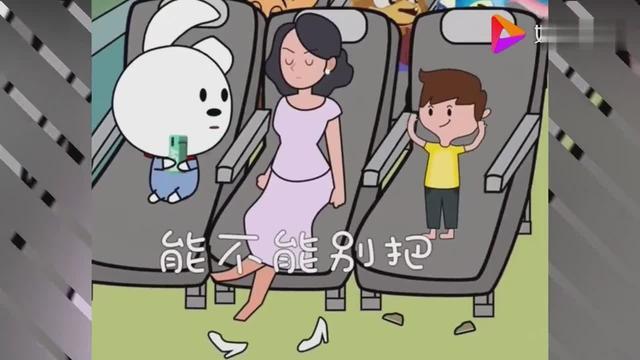 深圳市前海兜兜兔母婴用品有限公司_工商信息_信用报... -天眼查