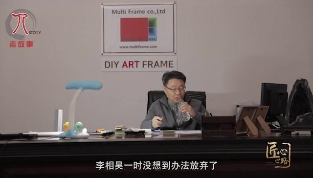 水晶滴胶相框变成了塑料相框是误会还是造假?
