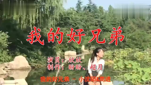 真情流露粤语教学