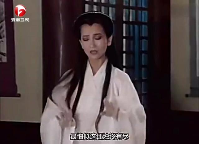 《新白娘子传奇》白素贞和小青经典对唱,从此小青不再劝姐姐