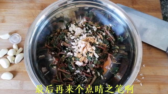 凉拌野菜马齿苋 - 功效与作用 - 民福康健康(m.39yst.com)