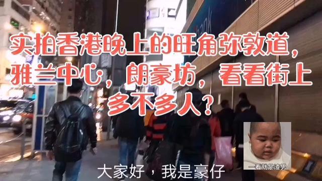 c哩c哩舞蹈视频 在人来人往的街头