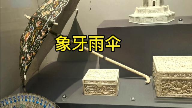 象牙筷子图片