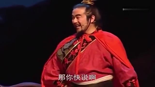 开心麻花三国话剧完整版