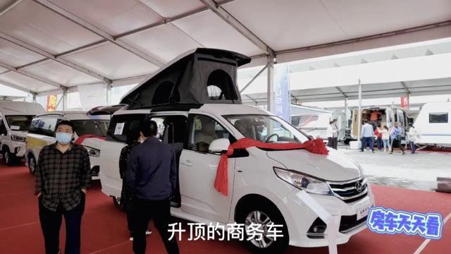 大通上市的MPV房车RG10内饰简洁带升顶帐篷设计,25.98万起售
