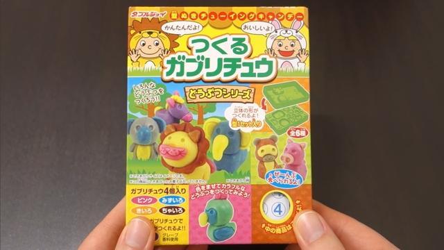 玩具文具之印章玩具笔