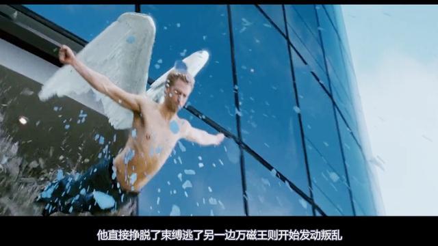 孩子莫名长出翅膀可急坏了父母-北京中科白癜风医院