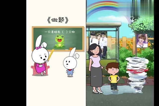 兜兜兔:兜兜兔告诉大家,不能贪图别人小便宜!_世... _搜狐视频