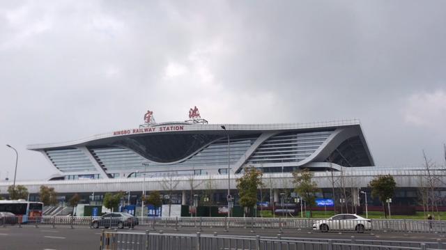 浙江省境内重要的铁路枢纽车站——宁波站