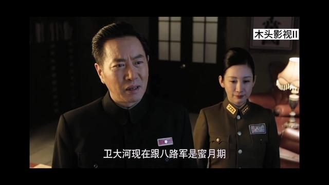 河山第19集分集剧情介绍(共50集)_电视剧_搜视网