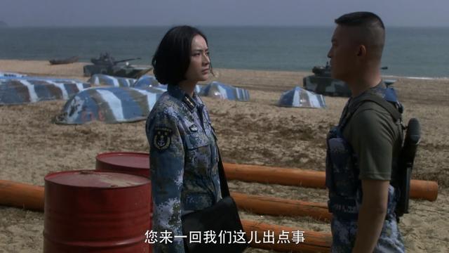 火蓝刀锋:因为师父牺牲,蒋小鱼恨极了沈鸽,两句话把她气跑