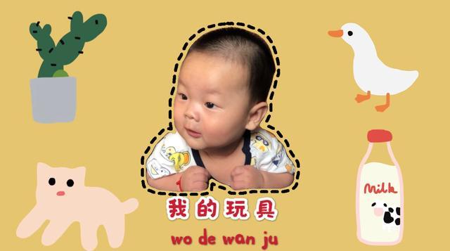 四个月宝宝正确抱法图
