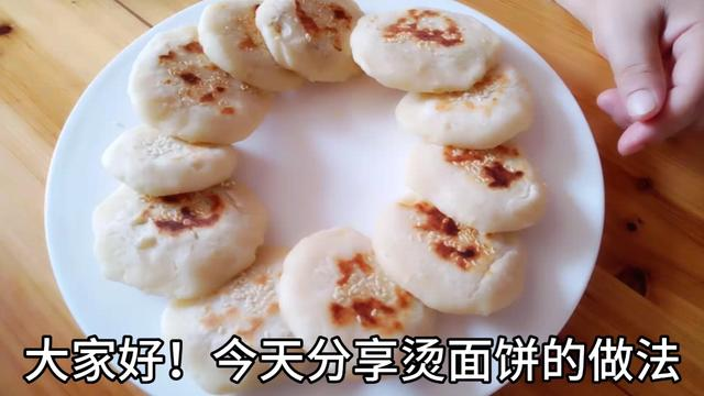 花生糖酥饼的做法_花生糖酥饼怎么做_花生糖酥饼_菜谱_好豆